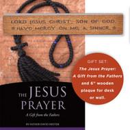 The Jesus Prayer gift set