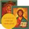 Matching set: Christ the Savior & Mother of God, medium icons