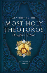 Akathist to the Most Holy Theotokos, Daughter of Zion by Fr. Lawrence Farley