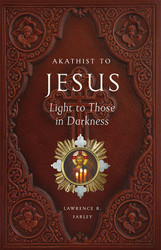 Akathist to Jesus and Akathist to Theotokos (ebook)
