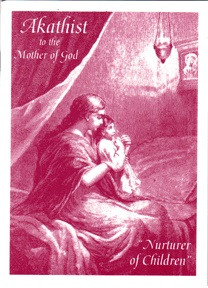 Akathist to the Mother of God: Nurturer of Children. A sweet, yet powerful, prayer service.