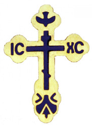 004867 St. Xenia Cross Lapel Pin, gold-tone with blue inlay