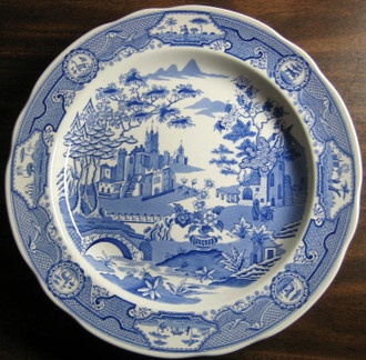 Blue White Transferware Chinoiserie Exotic Asian Castle Garden Plate