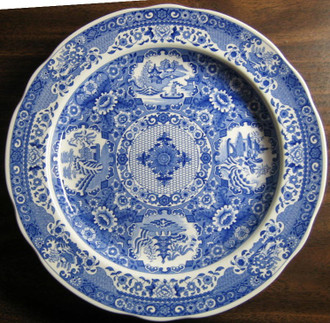 Blue White Transferware Chinoiserie Exotic Asian Medallion Plate