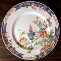 Antique 1912 Chinoiserie Shabby English Exotic Bird Floral Plate