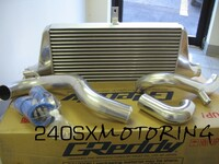 GReddy LS-spec Intercooler Kit for S13 SR 12020479