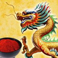 Dragon's Blood Fragrance Oil