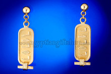 Egyptian Gold Earrings