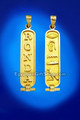 18k Gold Egyptian Cartouche