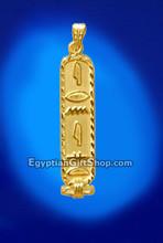 18k Gold Egyptian Cartouche
