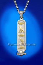 Egyptian Jewelry Cartouche