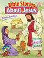 Bible Stories About Jesus - Grades 1-2