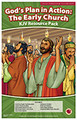 God's Plan in Action: The Early Church (resource pack KJV) 2017
