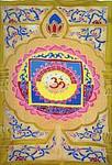 OM Mandala Wallhanging