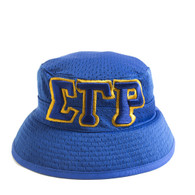Sigma Gamma Rho Sorority Three Greek Letters Floppy Mesh Bucket Hat