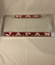 Kappa Alpha Psi Fraternity J.A.P.A.N License Plate Frame- Red/SIlver