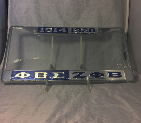 Phi Beta Sigma/Zeta Phi Beta Split License Plate Frame