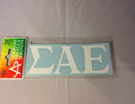 sigma alpha epsilon white car letters