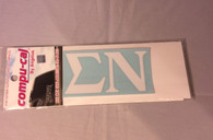 Sigma Nu Fraternity White Car Letters