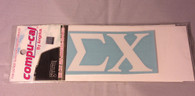 Sigma Chi Fraternity White Car Letters