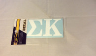 Sigma Kappa Sorority White Car Letters