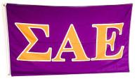 Sigma Alpha Epsilon Fraternity Flag