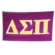 Delta Sigma Pi Fraternity Flag