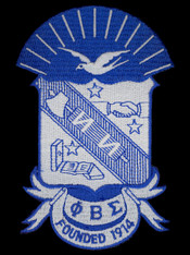 Phi Beta Sigma Fraternity Emblem- 2 7/8 Inches