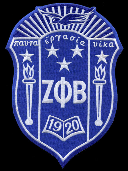 Zeta Phi Beta Sorority Crest Iron on/Patch