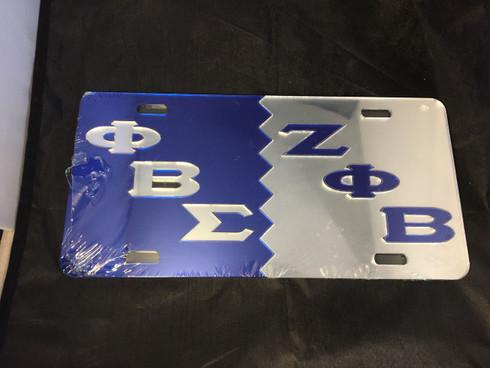 Phi Beta Sigma/Zeta Phi Beta Split License Plate