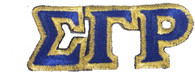 Sigma Gamma Rho Sorority Connected Letter Set-Blue