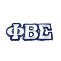 Phi Beta Sigma Fraternity Connected Letter Set-White