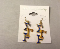 Sigma Gamma Rho Sorority Stacked Earrings