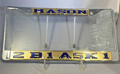 Mason Masonic 2B1 Ask1 Gold/Blue License Plate Frame