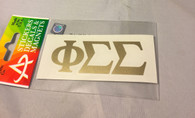 Phi Sigma Sigma Sorority Metallic Gold Letters