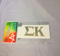 Sigma Kappa Sorority Metallic Gold Letters
