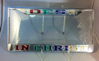OES Religious License Plate Frame