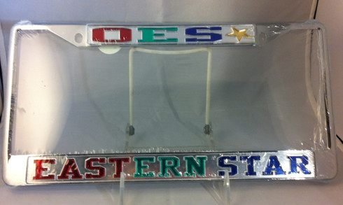 "OES ""Name"" License Plate Frame"