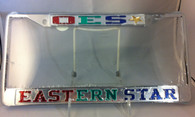 Order of the Eastern Star OES Name License Plate Frame