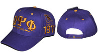 "Omega Psi Phi Fraternity ""Invictus"" Hat- Purple"