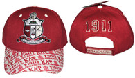 Kappa Alpha Psi Fraternity Hat with Detailed Bill