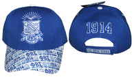 Phi Beta Sigma Fraternity Hat with Detailed Bill