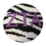 Fabric Button Inspiration- Zebra Print