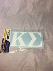 Kappa Sigma Fraternity White Car Letters- 3 1/2 inches
