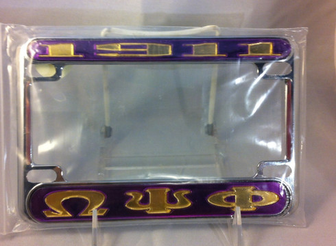 Omega Psi Phi Motorcycle License Plate Frame Brothers