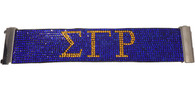 Sigma Gamma Rho Sorority Bling Bracelet- Blue