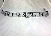 Alpha Sigma Tau Sorority Sunglass Straps- Marble