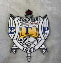 Sigma Gamma Rho Sorority Emblem- 5 Inches