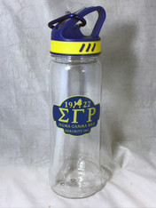 Sigma Gamma Rho Sorority Water Bottle