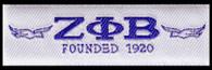 Zeta Phi Beta Emblem- Small
